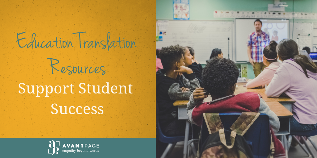 Education Translation Resources Support Student Success