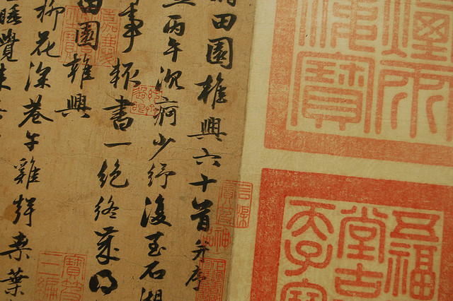 Translation Talk: Traditional or Simplified Chinese?