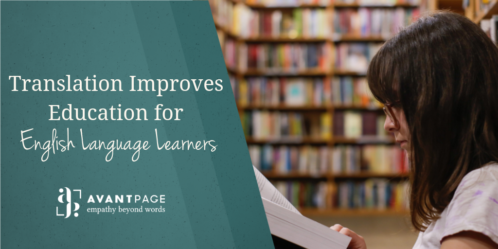 Translation Improves Education for English Language Learners