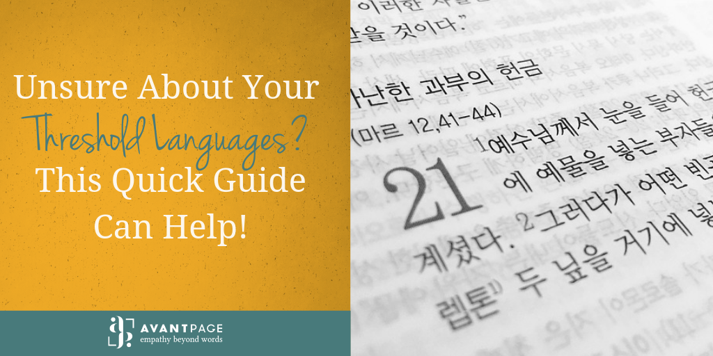 Unsure About Your Threshold Languages? This Quick Guide Can Help!