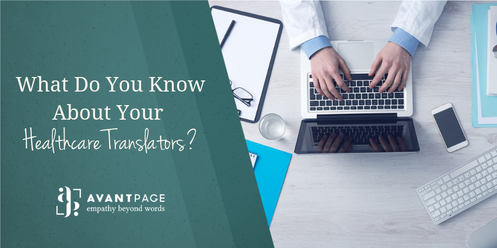 What Do You Know About Your Healthcare Translators?